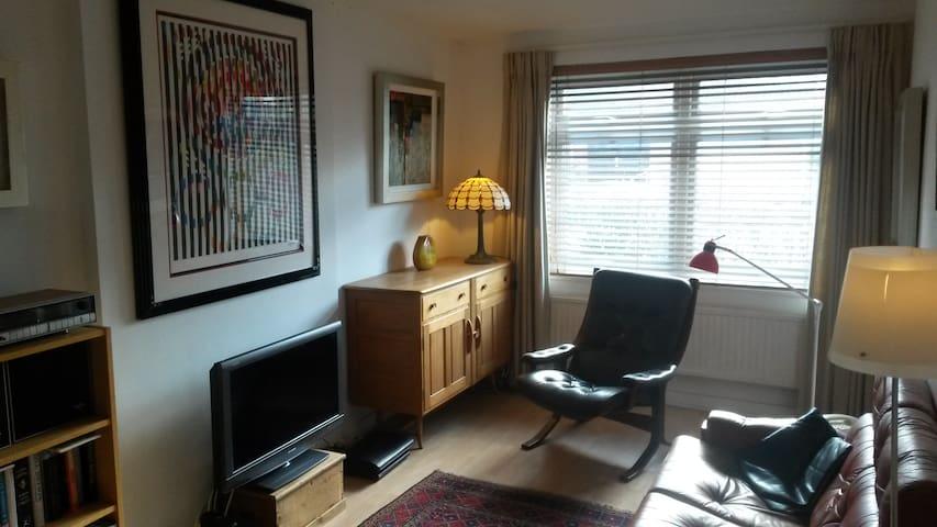 Quiet one bed flat in leafy Bristol suburb - Bristol - Apartment
