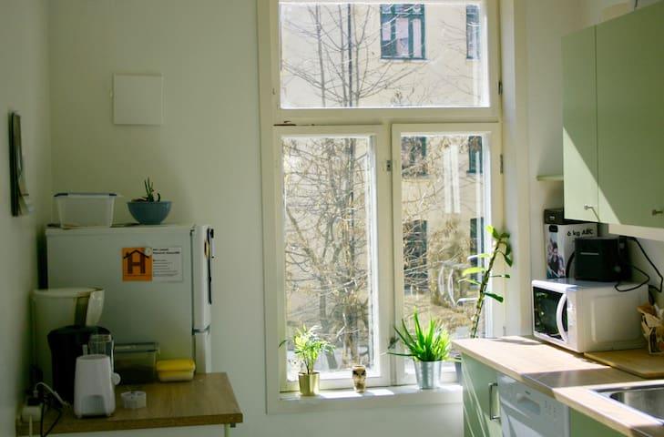 Huset Hostel Oslo. Cozy Room 2.