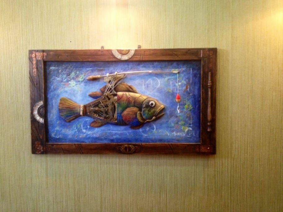 Fish in the Living Room