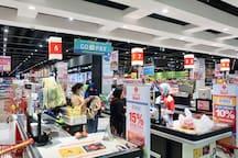 LotteMart supermarket