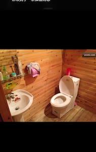非常不错的小木屋 - 贵阳市