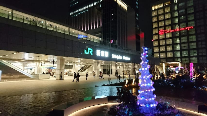 5 mins to Shinjuku station and Busta, free Wi-fi - 渋谷区