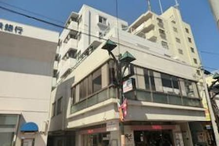 1 min walk from the station! - Fujisawa