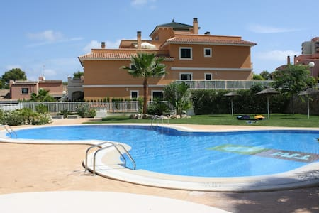 Townhouse in a beautiful place - Casa adossada