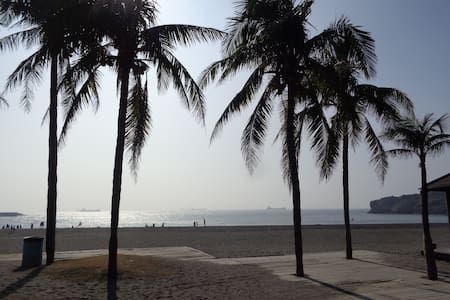 Eco-Friendly Holiday Retreat close to Cijin Beach - Cijin Island - Ház