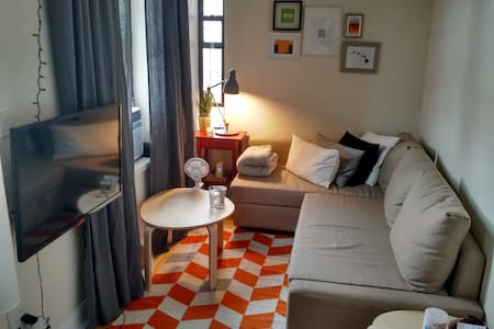 Cute and Comfy East Village 1BR
