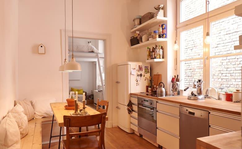 Central Flat - Köln - Apartment