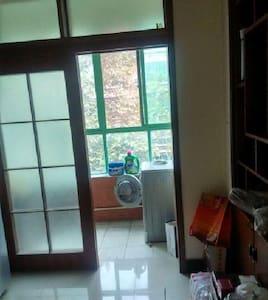 贵阳温馨如家搬的房子 住着舒心 - Guiyang