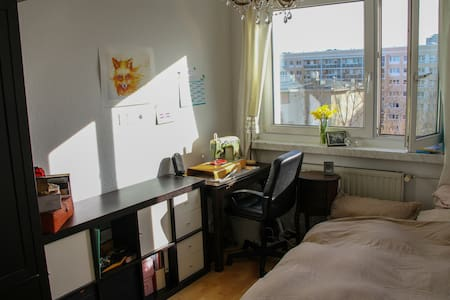 Furnished room in shared-flat