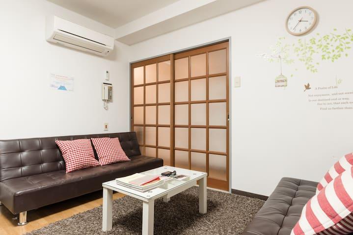 东京 世田谷区 到涉谷坐电车仅需12分钟!可容纳10人的双卧+饭厅+附加小房间的宽敞房型!固网齐备 - Setagaya-ku - 公寓