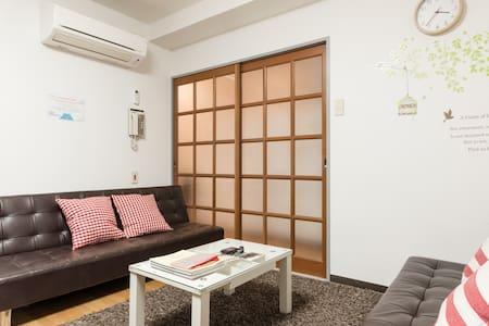 3 Bedroom Apt nrSTA Easy>Meguro,Shibuya Broadband - Setagaya-ku - Departamento