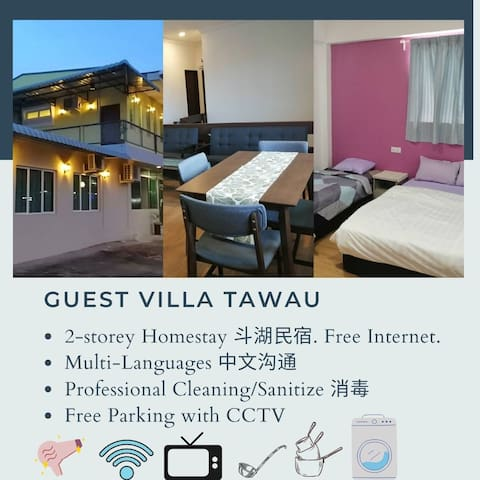 【NEW】斗湖民宿 4 Rooms max 12 pax ★ Wifi★ Parking