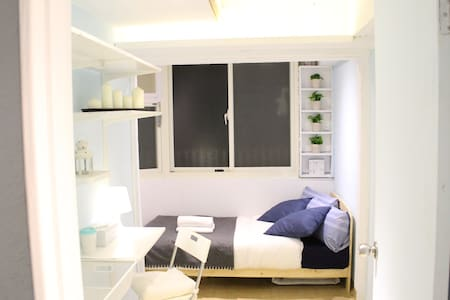 Near MRT Daan Station cozy room - Da'an District