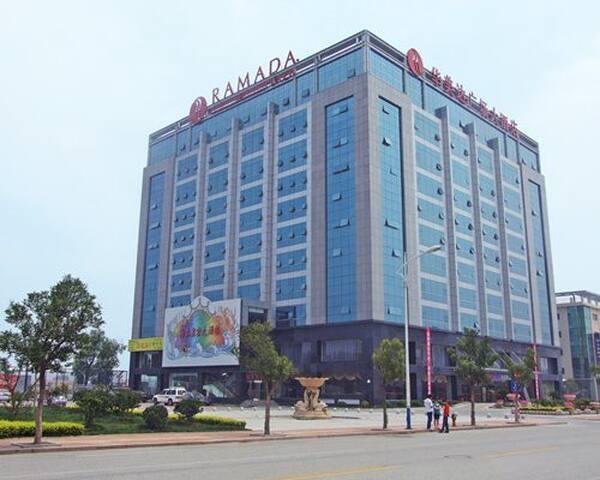 *Yantai,Shandng,China,1 Bdrm#1/A525 - Yantai - Apartment