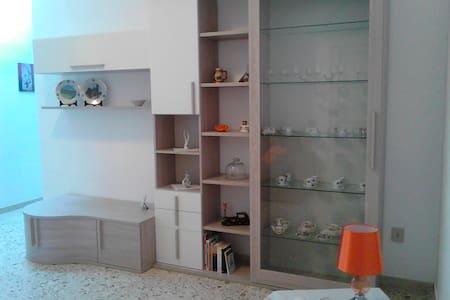 Apartment tourist use Margherita - Guarrato - 公寓