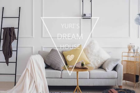【Yuri Dream Hut】罗湖东门老街地铁超高落地窗公寓万象城/京基一百/罗湖口岸 /北欧风