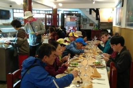 VIAJEROS Bed & Breakfast -Hostal.  Machu Picchu