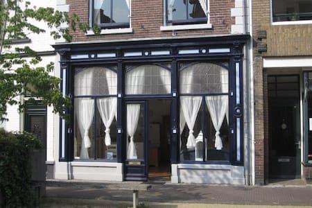 Appartement in monumentaal pand in hartje Zutphen - Zutphen