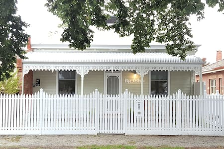Kips Cottage: fresh + central - Bendigo - Dom