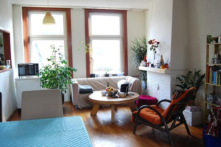Double room in Rotterdam North - 鹿特丹
