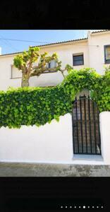 Casa Cunit (Tarragona)