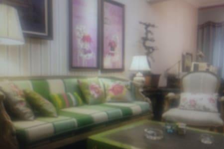Korean garden apartment - NJ - 独立屋