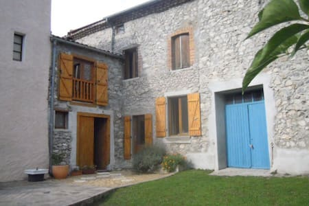 Beautiful Pyrenees village house - Belcaire - Casa