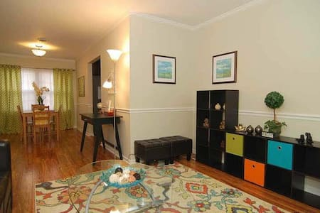 Newly Renovated 2br/1ba Condo! - Columbia - Apartment