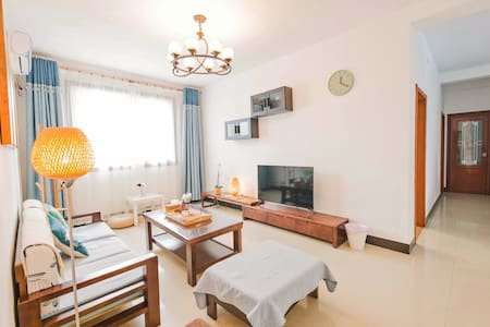 Huashan Mountain Three-Room Apartment