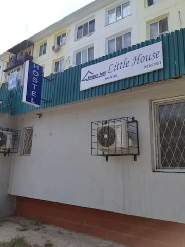 Hostel Little House