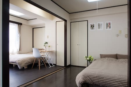 2Bed rooms/Airport access/Local fun - Bunkyo