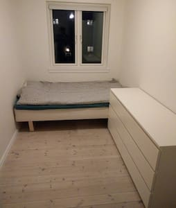 Small room, easy bus access to city center - Søborg