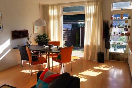 The Sunny Morning House - Rotterdam