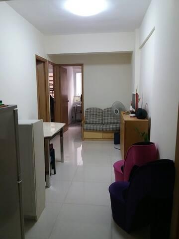 apartment flat - Hong Kong Island - Rumah Tamu