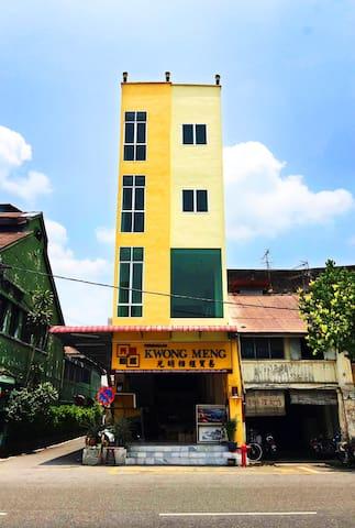 Kwong Meng Hostel . INN