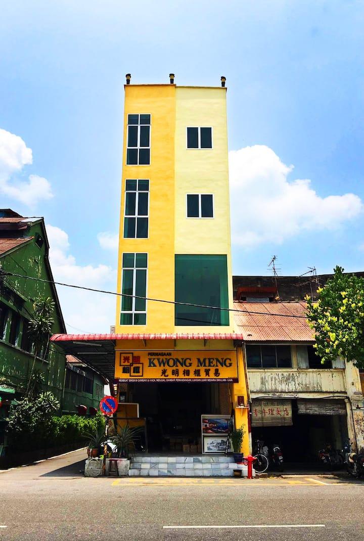 Kwong Meng Hostel . INN (401~403)