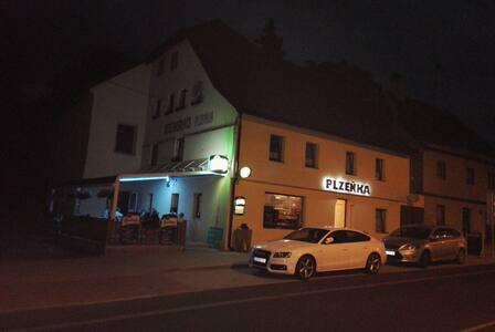 Horská Chata Plzeňka Pernink - Velký rodinný pokoj - Pernink - Oda + Kahvaltı