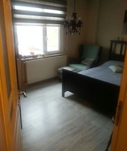 A modern family home - Zeytinburnu - Flat