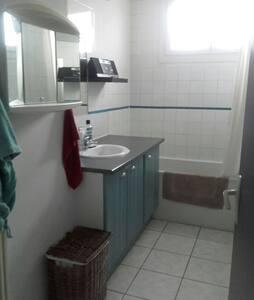 Chambre avec wifi. - Perpignan - Apartment