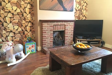 Perfect Family Getaway 25min to Central London - Waltham Cross - 獨棟