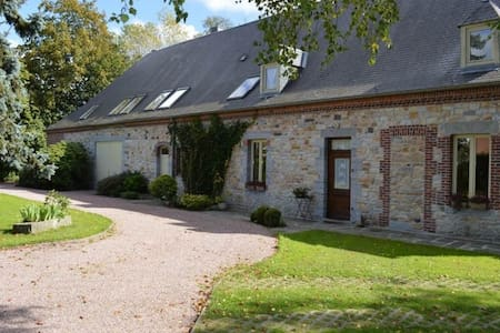 So pretty cottage from XVIII in CHIMAY area ! - Momignies