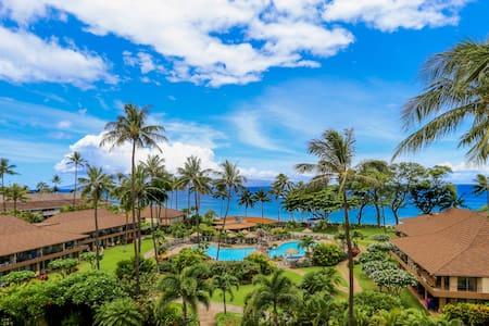 Luxury Corner Condo with Panoramic Ocean View - Hale Alii