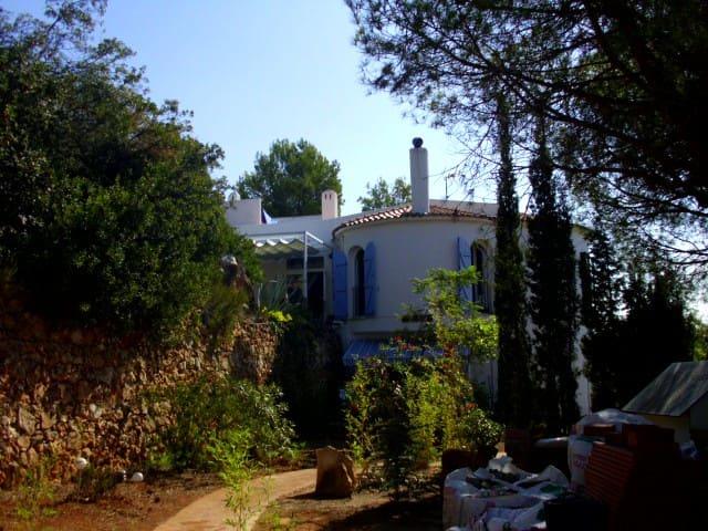 Casa Brinkmann, Ferienwohnung für 2-5 Personen