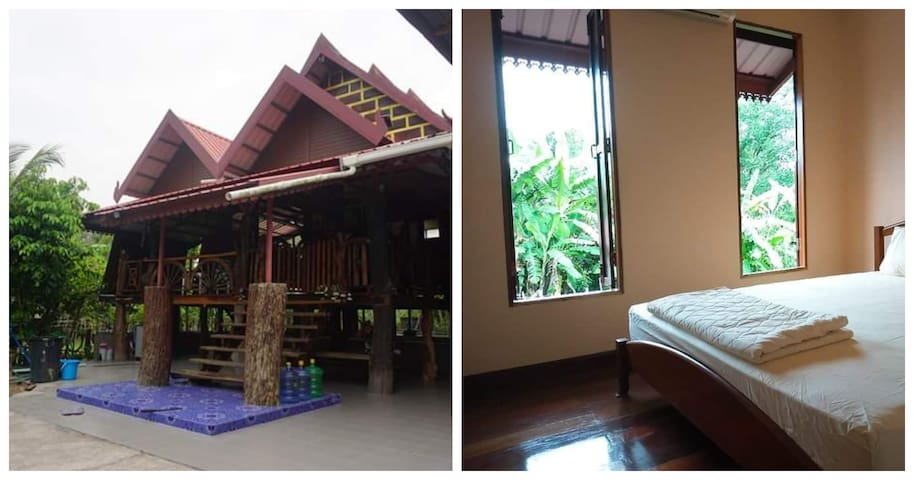 Sakonnakorn Thai House