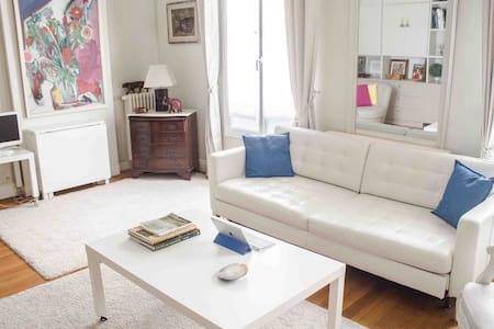 Calm and bright studio at chic paris - Paris-16E-Arrondissement - Appartement