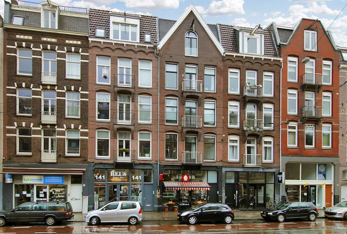 Our home in the little village of Amsterdam