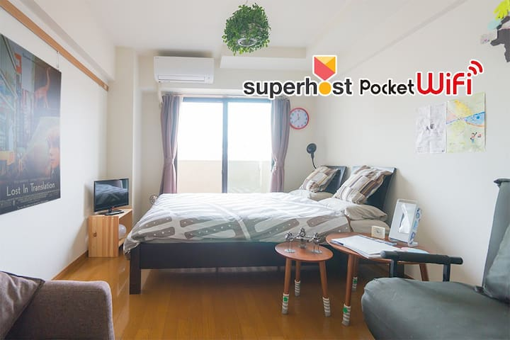 Green Apart Right In Shimokitazawa 2min walk!!