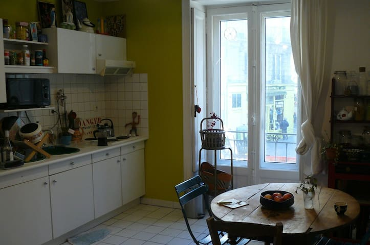 Bel appartement atypique en hypercentre - Nantes - Appartement