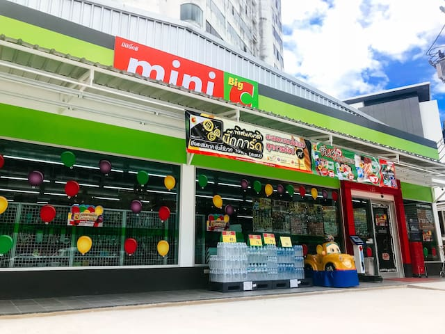 Supermarket where you can buy fresh food and daily use products is only 130 meters (2 mins walk).