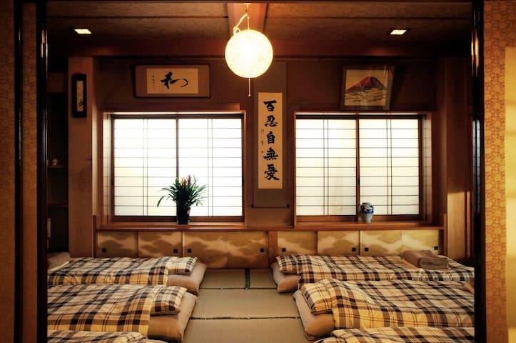 New|30%OFF|100㎡|Ueno12mins|Asakusa20mins|WiFi
